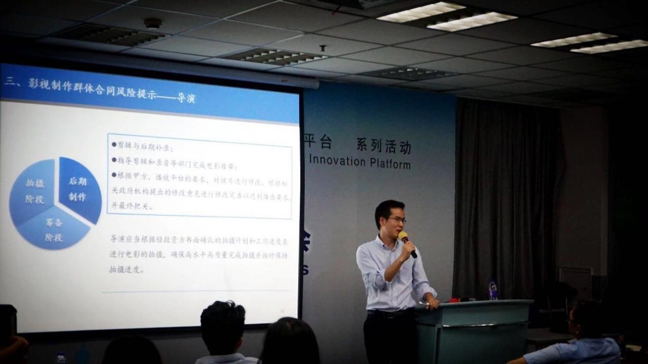 中国人民大学研修班上海地区艺术类课程