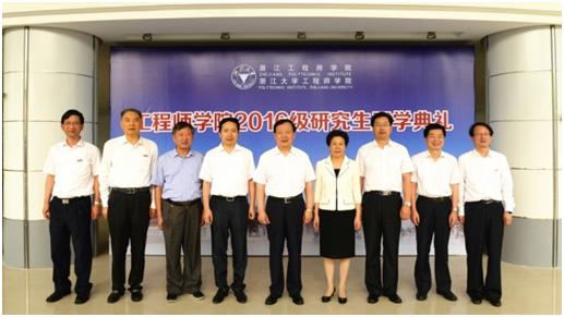 工程师学院的非全日制研究生所获得的毕业证书和学位证书是浙江大学的吗?