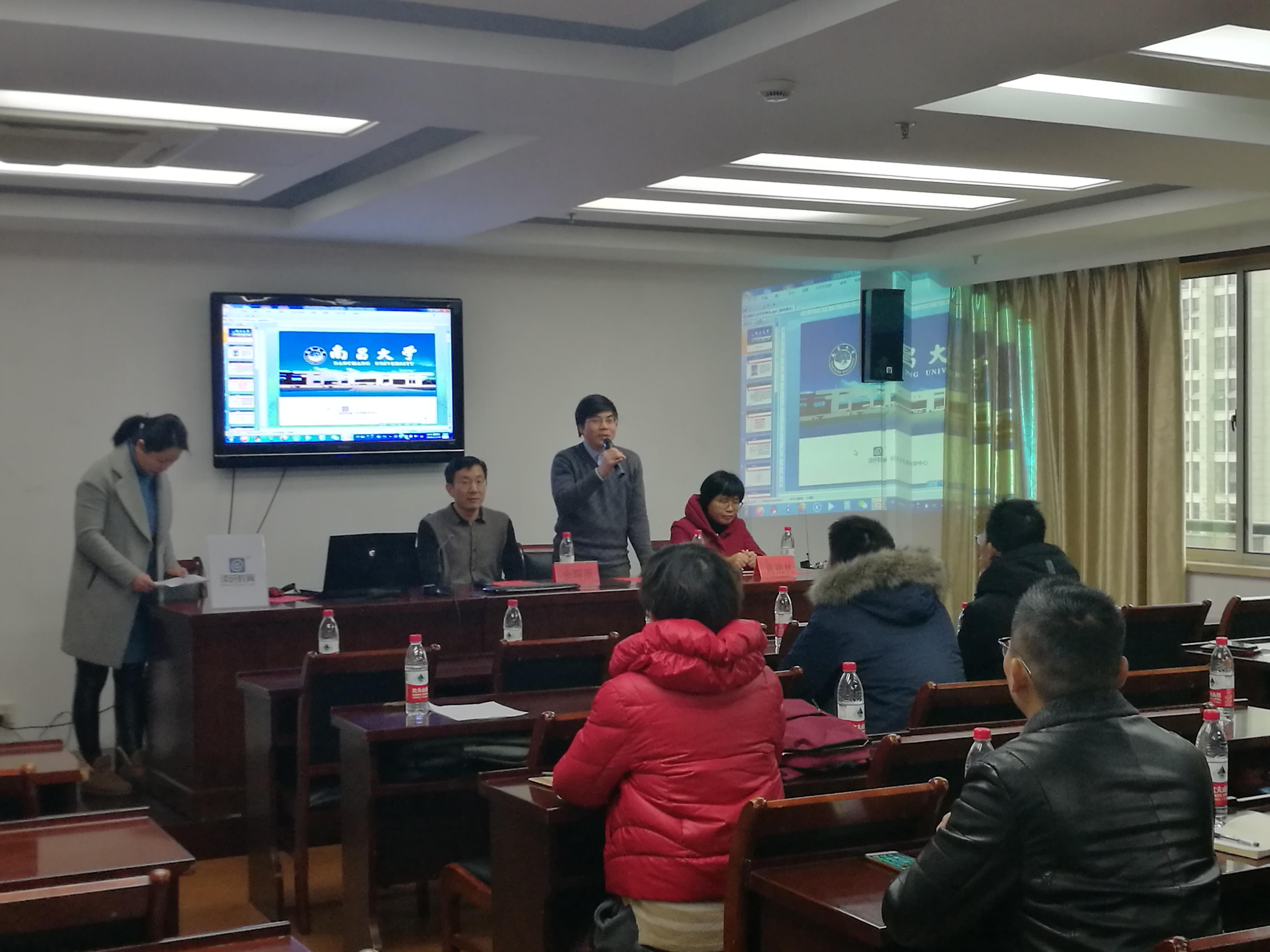 南昌大学杭州班举办2018年同等学力申请硕士学位开学典礼