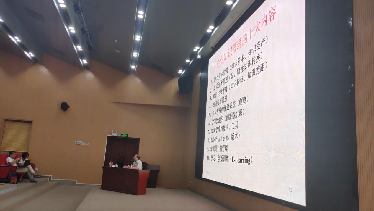 读研教育深圳教学中心《名师讲堂》系列讲座圆满完成