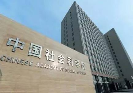 北京哪些学校有在职博士?选哪个好