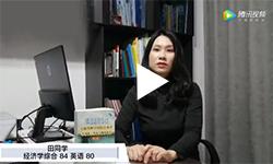 专访申硕高分学员:在理解的基础上去学习,你也可以成功