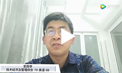 专访申硕高分学员:明确目标奋力前行,终将迈向理想殿堂