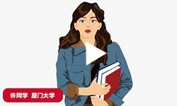 专访MBA优秀学员:保持良好的学习习惯,坚信自己!