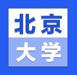 北京大学2021年硕士研究生招生考试初试成绩相关事宜公告