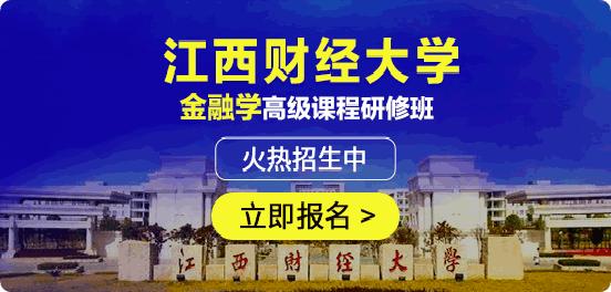 北京在职研究生