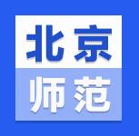 北京师范大学2021年硕士研究生招生学校复试基本分数线