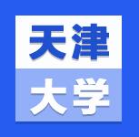 天津大学2021年硕士研究生复试基本分数要求