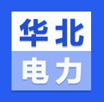 2020年华北电力大学同等学力申硕分数线