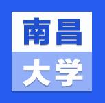 2020年南昌大学同等学力申硕分数线