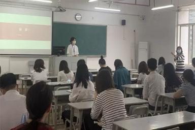 深圳学员活动之论文指导分享会