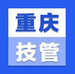 中国人民大学技术经济及管理专业在职课程培训班(重庆)6-7月份课程表