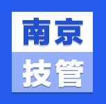 中国人民大学技术经济及管理专业在职课程培训班(南京)6-7月份课程表