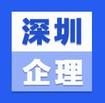 暨南大学管理学院(深圳校区)最新课程表来了!