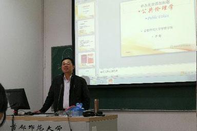 """首都师范大学管理学院MPA课程创新教学方式,通过""""辩中思""""提高教学质量"""