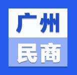 中国人民大学民商法专业在职课程培训班(广州)9-12月份课程表