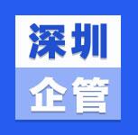 暨南大学管理学院(深圳)9-12月份课程表