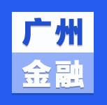 【广州课程预告】中国人民大学金融学专业-国际经济学课程预告