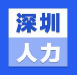 中国人民大学劳动人事学院人力资源专业在职课程培训班(深圳班)9-12月份课程表