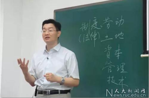 人大法学院冯玉军教授荣获2021年北京市教学名师奖