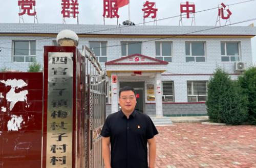 乡村振兴我接力!锦州医科大学第四批选派干部全部派驻到村