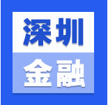 中国人民大学财政金融学院金融学在职课程研修班(深圳班)10-12月份课程表