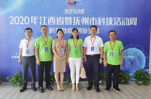 我院教师黄思明赴抚州东乡区挂职、任职工作纪实工作