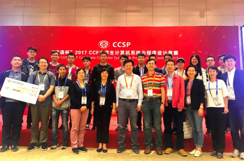 我校在中国计算机学会第23次CSP认证中取得历史性突破