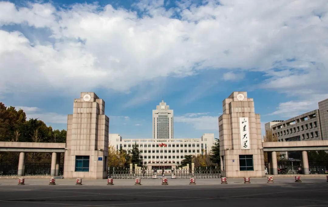 2021年9-12月山东大学在职研究生学位论文答辩资格审核工作有关事宜的通知