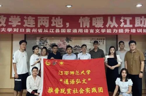"""风华正茂,挥斥方遒!我院许峰瑜同学荣获2021年江西省""""最美大学生""""称号!"""