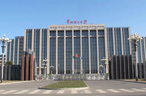 2022年全国硕士研究生招生考试华北电力大学(1162)考点网上确认公告