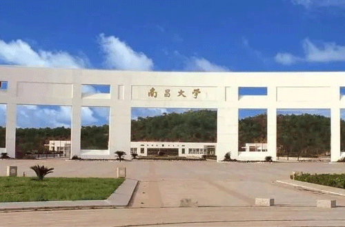 南昌大学同等学力人员申请硕士学位工作须知