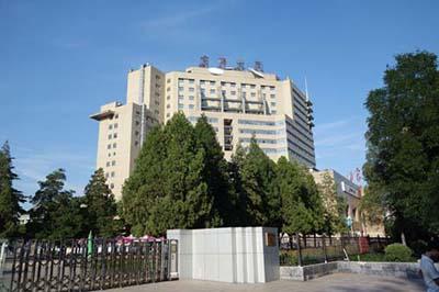 北京师范大学同等学力考研可以随时报名吗?
